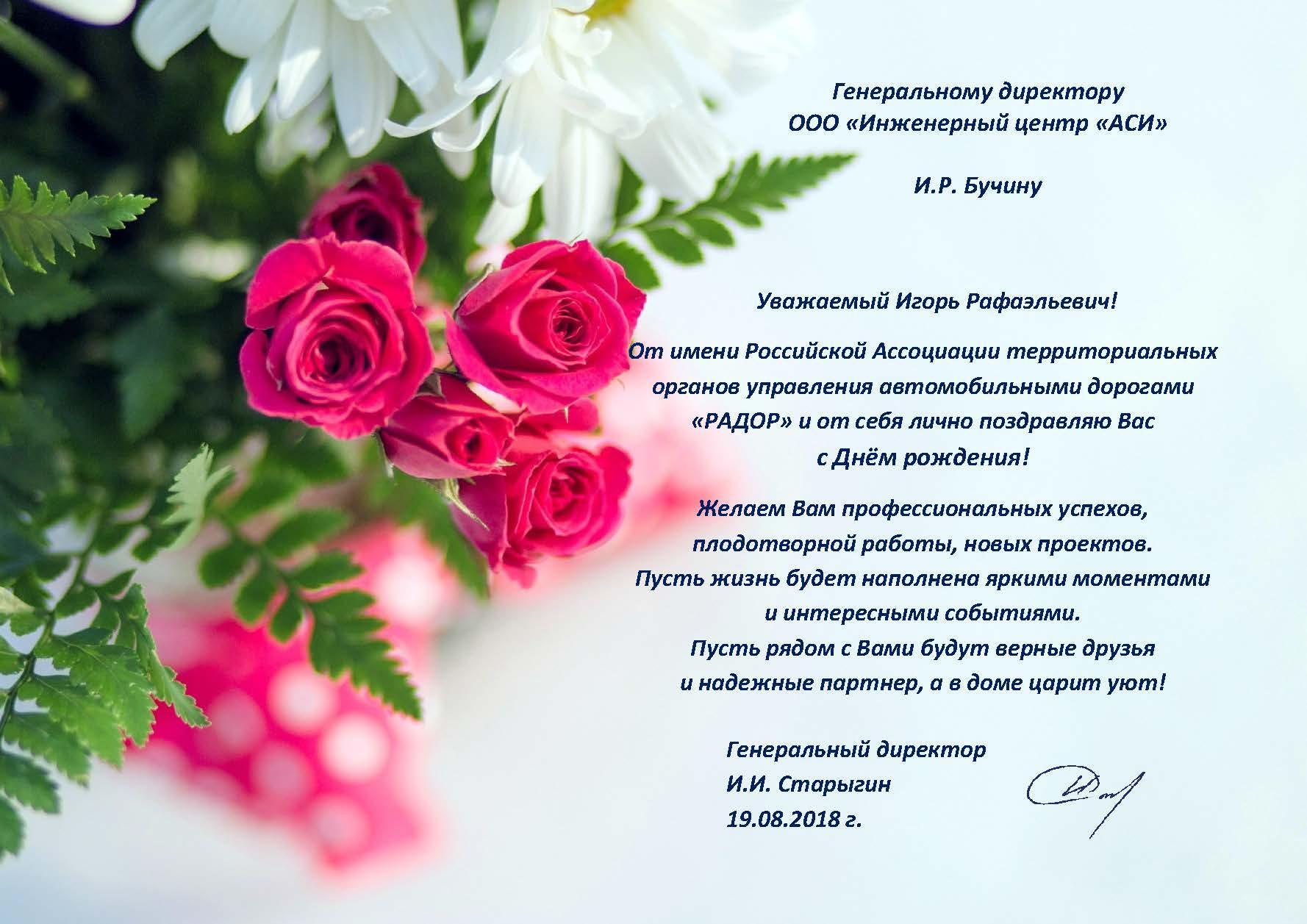 Поздравления к дню туризма открытки тысячи казаков